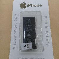 Baterai Original Iphone 4S / APN 616-0580 /battrey / batrai/ batre hp