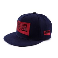 Topi Distro Pria Hat Male Red Hiragana - H 8017