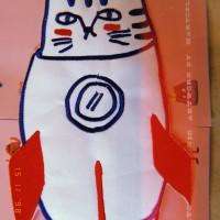 Cat Rocket Back Patch