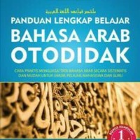 Harga Buku Panduan Lengkap Belajar Hargano.com