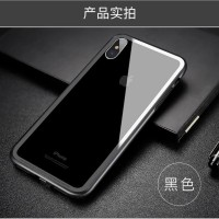 Baseus Bumper Hard & Soft Border Case for iPhone X