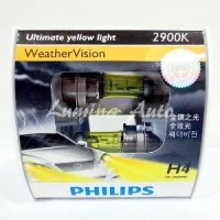 Philips Weather Vision H4 100/90 Watt - Lampu Halogen Mobil Kuning 2