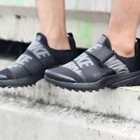 Nike presto sock dart / sepatu cowo / kado cowo / sepatu nike