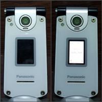 Hp Panasonic EB-X800