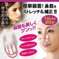 Hana Tsun Non Surgical Nasal Nose  Straightener ORI  Japan