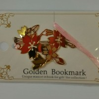 Metal Bookmark Three Sakuras From Japan