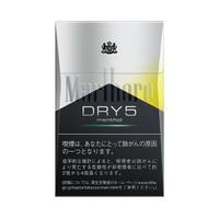 Rokok Marlboro Dry 5 Menthol