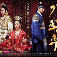 dvd film drama korea empress ki