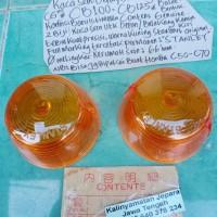 KACA SEIN HONDA CB100-CB125-BENLY S110-S90Z-90Z-S90 bulat