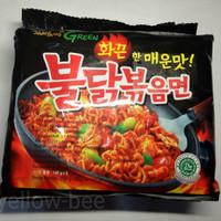 Samyang Spicy Hot Chicken Ramen Buldak 1 Pack Isi 5 Pcs [HALAL]