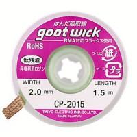 (Sale) Solder Wick Goot CP 2015 ( Original Japan )