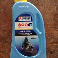 Oli Suzuki 0.8ML