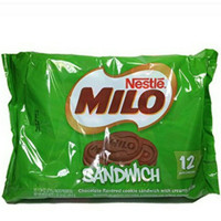milo sandwich/milo filled cookies