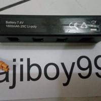 lipo battery mjx bugs 3 1800mah