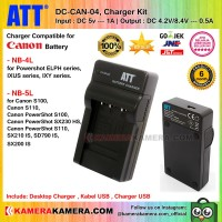 ATT Charger for Canon Powershot NB-4L/ NB-5L Battery (DC-CAN-04)