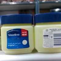 VASELINE Pure Skin Jelly @60 ml,Arab Saudi Petroleum Or Limited
