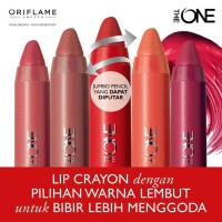 LIP CRAYON lipstick II the one colour soft lipstick [ORIFLAME]