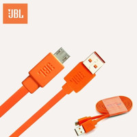 ORIGINAL Fast Charging Micro USB Cable Data JBL 3A Charger HP Kabel