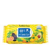 BCL 32 Sheets Saborino Mask - SKU 8015028000
