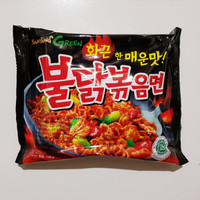 Samyang Ramen Hot Spicy Chicken