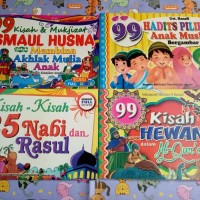 Harga Buku Agama Islam Anak | WIKIPRICE INDONESIA
