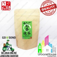 100% Japanese Tea Matcha Teh Hijau Jepang Bubuk Matcha Import Ocha