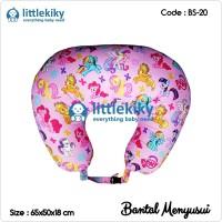 bantal menyusui / nursing pillow motif little pony