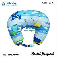 bantal menyusui / nursing pillow motif mobil