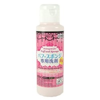 Daiso Detergent for Puff And Sponge Cleanser