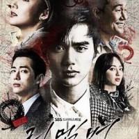 Film DVD serial drama korea Remember War of The Son (isi 4 disc)