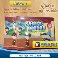 "[Best Seller] Buku Anak Islami ""Serial Ibadah Edisi Lengkap 9 Judul"""