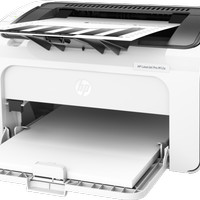 Printer Laserjet HP M120a Muraqh