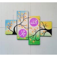 pajangan hiasan dinding minimalis lukisan bunga kaligrafi HR LFL-PUTIH
