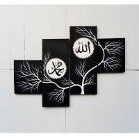 pajangan hiasan dinding minimalis lukisan kaligrafi hitam putih FH