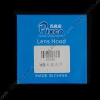 Lens Hood HB 1 Untuk Lensa Nikkor Nikon AF 28 85mm 35 135mm f 3 5 4