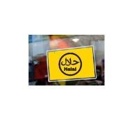 Stiker Logo Halal Makanan Minuman Restaurant Cafe Cutting Sticker Sign
