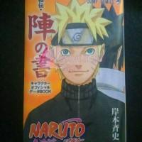Komik Naruto Shippuden