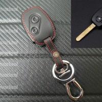 Cover Key Sarung Kunci Kulit Honda Jazz GE8 Civic FD Brio CRV Mobilio