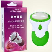 Mini Face Massager
