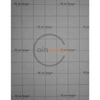 Transfer Paper Dark 3G Jet-Opaque USA (A4)