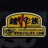 VARIASI MOBIL Stiker Fblife com KEREN