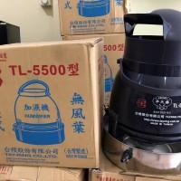 Mesin Kabut Walet Humidifier TL-5500