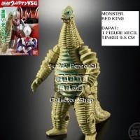 9 cm Kaiju Red King Shodo Ultraman VS 4 Candy Toys Bandai Gashapon 80