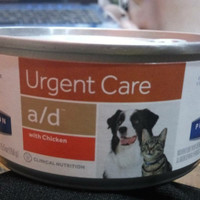 Science Diet Urgent Care A/D 156Gram (AD)