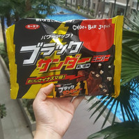 Black Thunder Chocolate