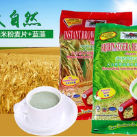 Nature's Own Instant Brown Rice Cereal + Spirulina. (Beras Perang)