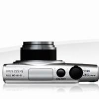 Kamera Canon IXUS HS 255