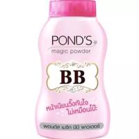 ponds bb cream original