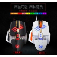 RAJFOO Gaming Mouse Laser USB LED RGB Model 2 Laptop PC Komputer Gamer