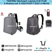 TIGERNU Backpack Laptop Anti Theft & Waterproof & USBPort T-B3213HB/HC